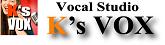 ボーカル道場K's VOX