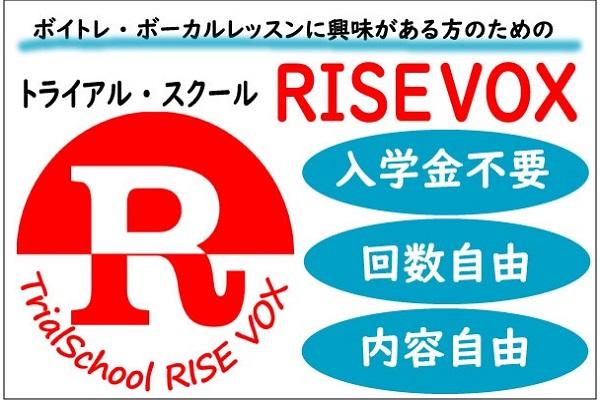 RISE VOX PR