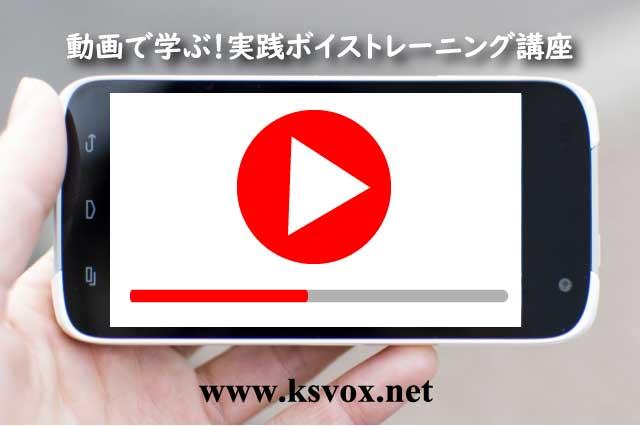 【PR】動画レッスン